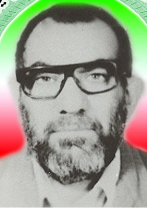 شهید سید طاهر جزایری